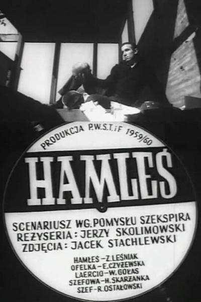 Caratula, cartel, poster o portada de El pequeño Hamlet