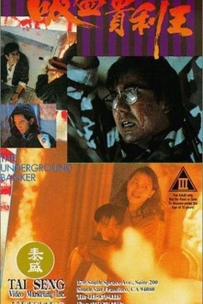 Caratula, cartel, poster o portada de Préstamo sangriento
