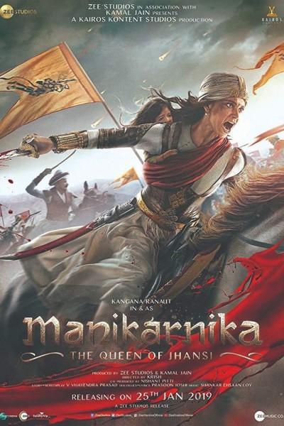 Caratula, cartel, poster o portada de Manikarnika: The Queen of Jhansi