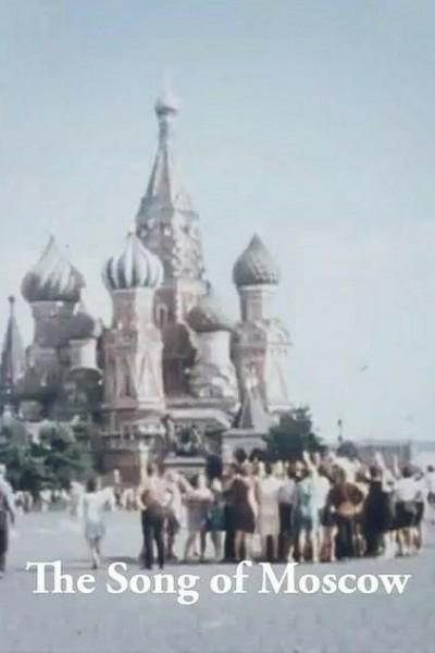 Caratula, cartel, poster o portada de The Song of Moscow
