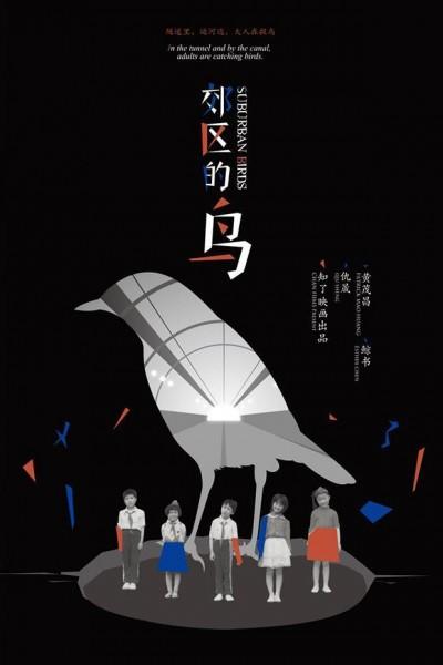 Caratula, cartel, poster o portada de Suburban Birds
