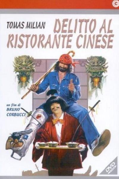 Caratula, cartel, poster o portada de Asesinato en el restaurante chino