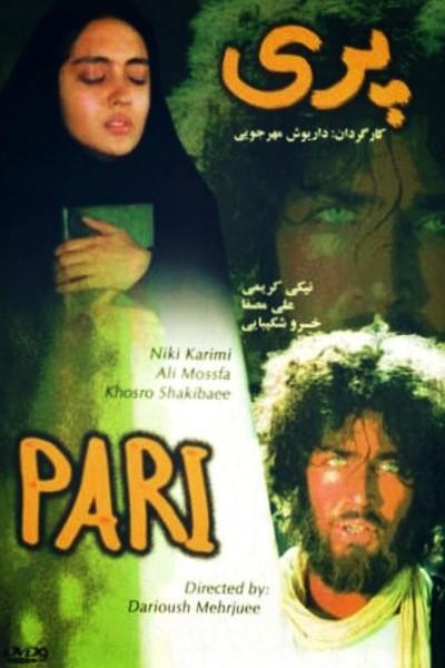 Caratula, cartel, poster o portada de Pari