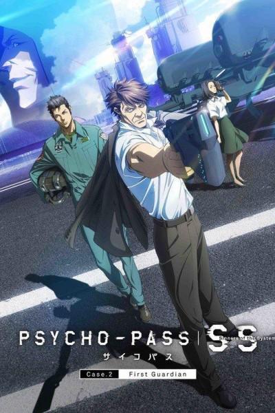 Caratula, cartel, poster o portada de Psycho-Pass SS: Case.2 First Guardian