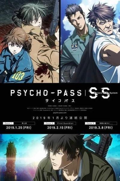 Caratula, cartel, poster o portada de Psycho-Pass: Sinners of the System