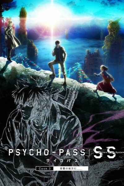 Caratula, cartel, poster o portada de Psycho-Pass SS: Case.3 On the Other Side of Love and Hate
