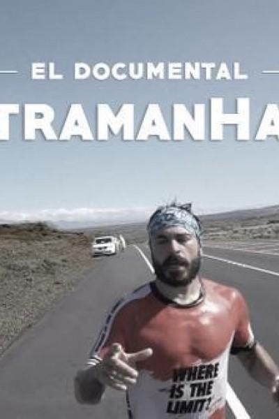 Caratula, cartel, poster o portada de Ultraman Hawaii. El documental