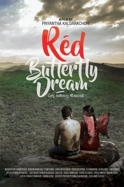 Caratula, cartel, poster o portada de Red Butterfly Dream