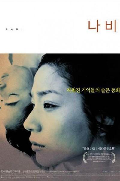 Caratula, cartel, poster o portada de The Butterfly