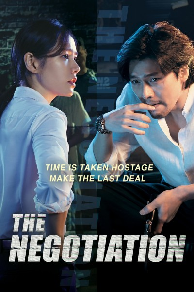 Caratula, cartel, poster o portada de The Negotiation