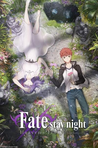 Caratula, cartel, poster o portada de Fate/Stay Night: Heaven\'s Feel - II. Lost Butterfly