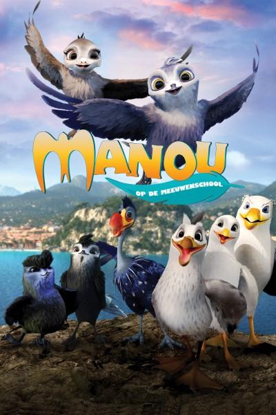 Caratula, cartel, poster o portada de Manou