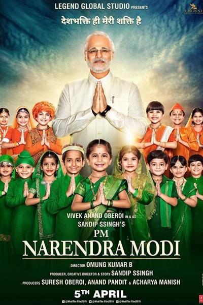 Caratula, cartel, poster o portada de PM Narendra Modi