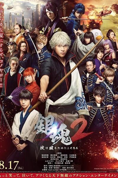 Caratula, cartel, poster o portada de Gintama 2: Okite wa Yaburu tame ni koso Aru