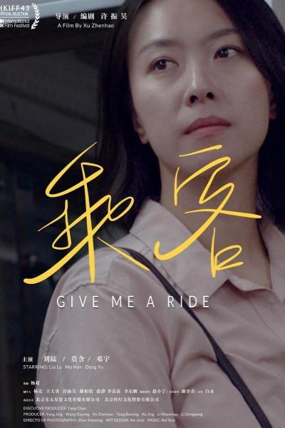 Caratula, cartel, poster o portada de Give me a Ride