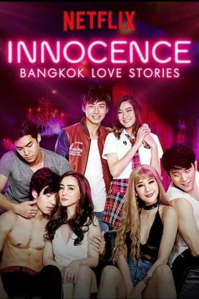 Caratula, cartel, poster o portada de Bangkok Love Stories: Innocence