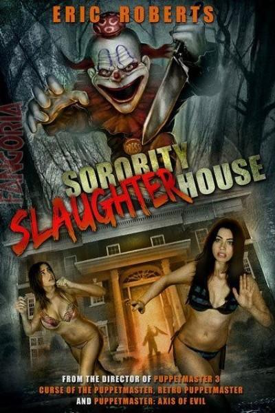 Caratula, cartel, poster o portada de Sorority Slaughterhouse