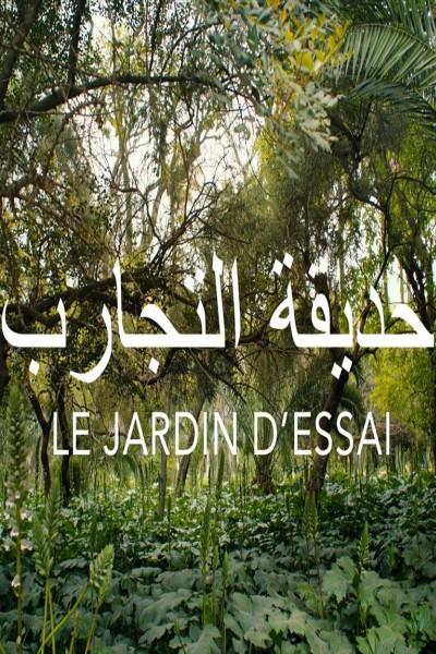 Caratula, cartel, poster o portada de The Trial Garden