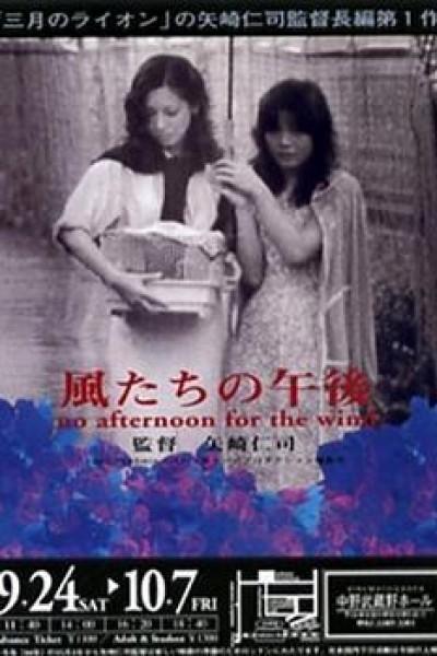 Caratula, cartel, poster o portada de Afternoon Breeze