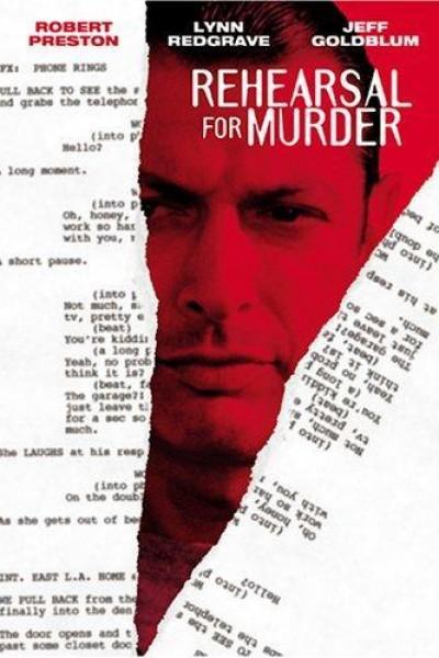 Caratula, cartel, poster o portada de Ensayo de un asesinato