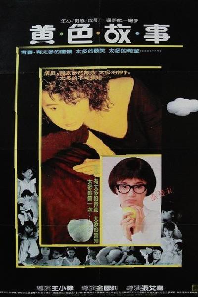 Caratula, cartel, poster o portada de Yellow Story