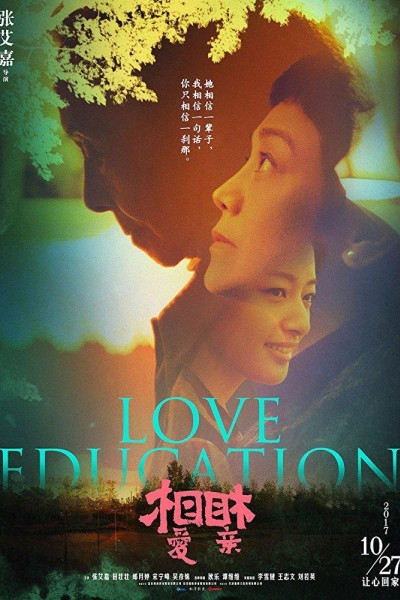 Caratula, cartel, poster o portada de Love Education