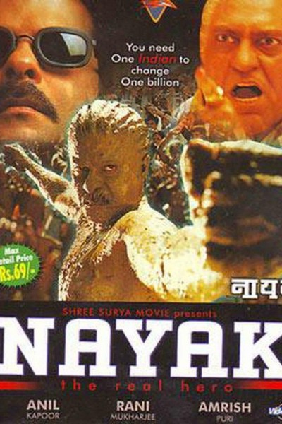 Caratula, cartel, poster o portada de Nayak: The Real Hero
