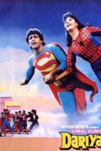Caratula, cartel, poster o portada de Dariya Dil (Indian Superman)