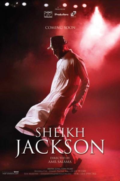 Caratula, cartel, poster o portada de Sheikh Jackson
