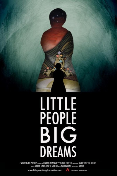Caratula, cartel, poster o portada de Little People Big Dreams