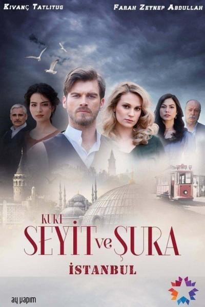 Caratula, cartel, poster o portada de Sura & Seyit: Amor en guerra