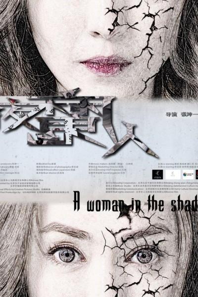 Caratula, cartel, poster o portada de A Woman in the Shadow