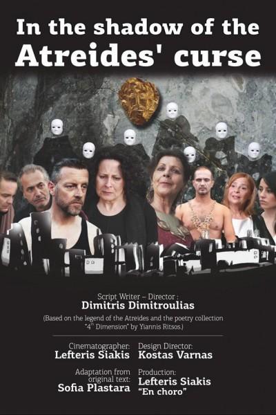 Caratula, cartel, poster o portada de In the Shadow of Atreides' Curse
