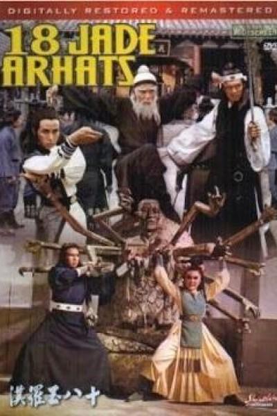 Caratula, cartel, poster o portada de Bruce Lee contra los espíritus de Shaolin