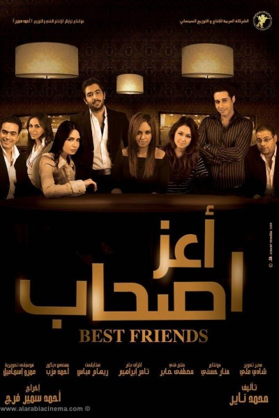 Caratula, cartel, poster o portada de Best Friends