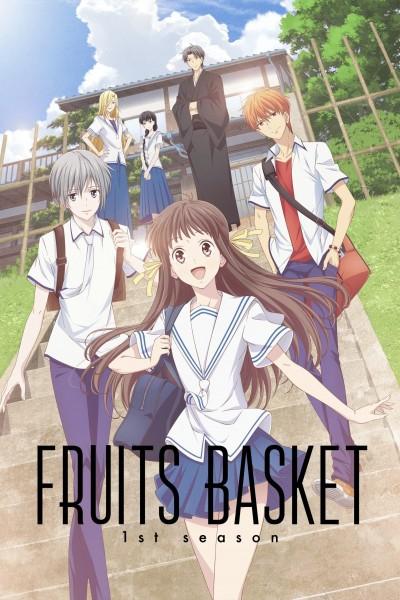 Caratula, cartel, poster o portada de Fruits Basket