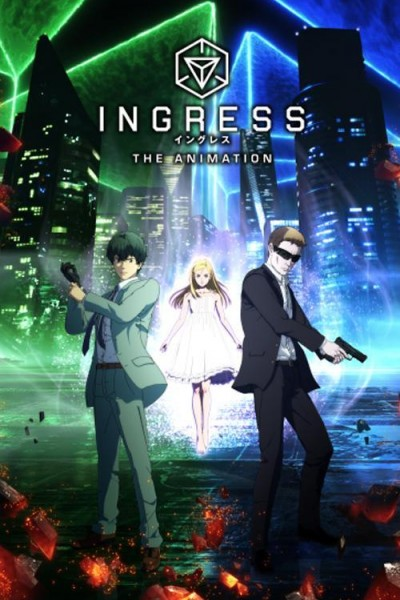 Caratula, cartel, poster o portada de Ingress: The Animation