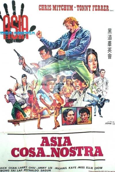 Caratula, cartel, poster o portada de Cosa Nostra Asia