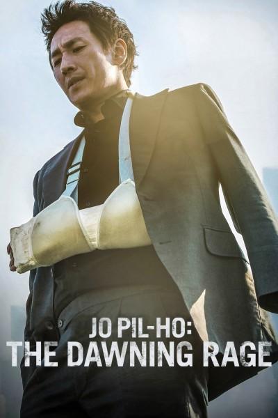 Caratula, cartel, poster o portada de Jo Pil-Ho: El despertar de la rabia