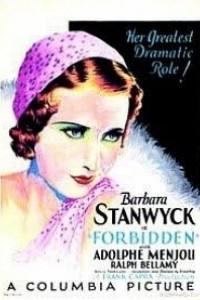 Caratula, cartel, poster o portada de Amor prohibido (Forbidden)