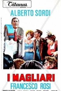 Caratula, cartel, poster o portada de Los mercaderes
