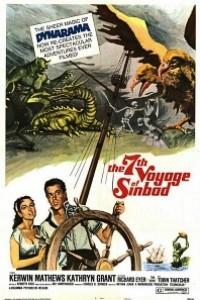 Caratula, cartel, poster o portada de Simbad y la princesa