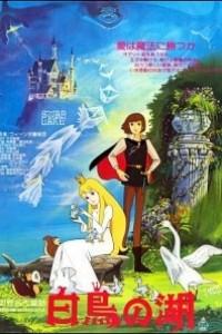 Caratula, cartel, poster o portada de El lago de los cisnes