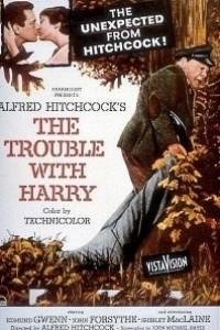 Caratula, cartel, poster o portada de Pero... ¿quién mató a Harry?