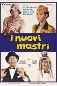 Caratula, cartel, poster o portada de ¡Que viva Italia!