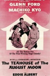 Caratula, cartel, poster o portada de La casa de té de la luna de agosto