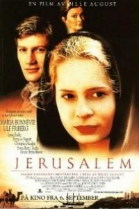 Caratula, cartel, poster o portada de Jerusalén