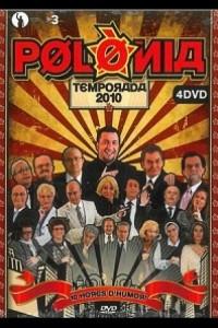 Caratula, cartel, poster o portada de Polònia