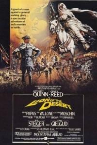 Caratula, cartel, poster o portada de El león del desierto