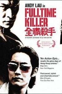 Caratula, cartel, poster o portada de Fulltime Killer